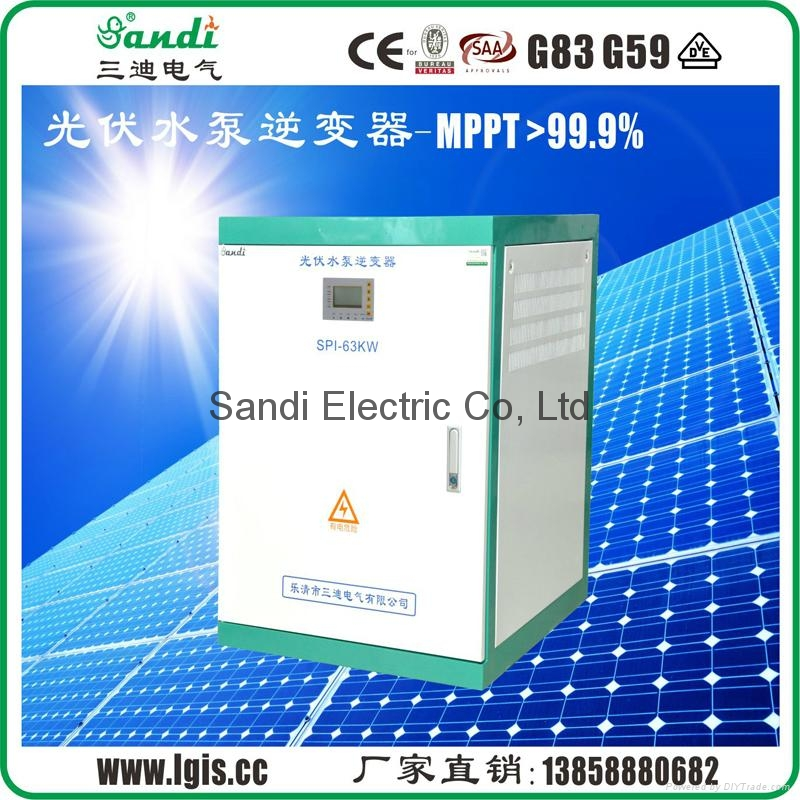 Larger power solar pump inverter with high efficiency, IP65 water proof