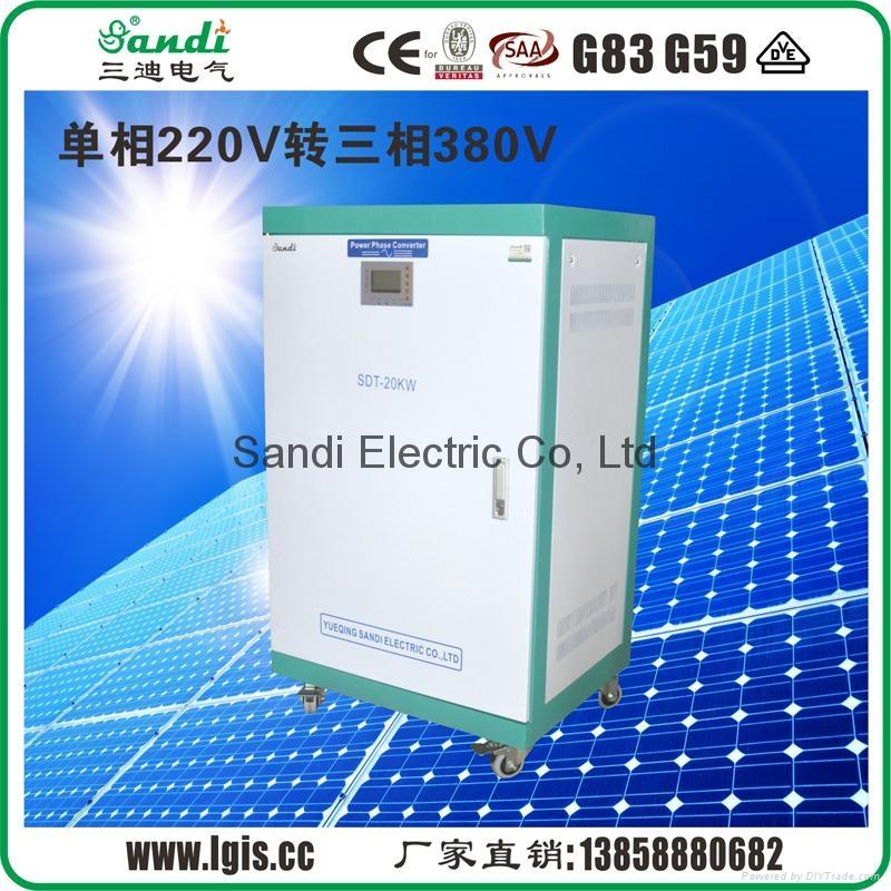 SANDI SDT-20KW converter 230V power input to 415V three phase power output