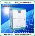 25KW太陽能逆變器、光伏逆變