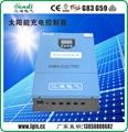 solar voltage regulator with LCD