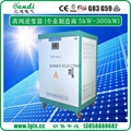 Off Grid Solar Inverter 30kw three Phase Inverter