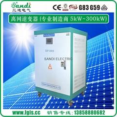 Off Grid Solar Inverter 30kw three Phase Inverter