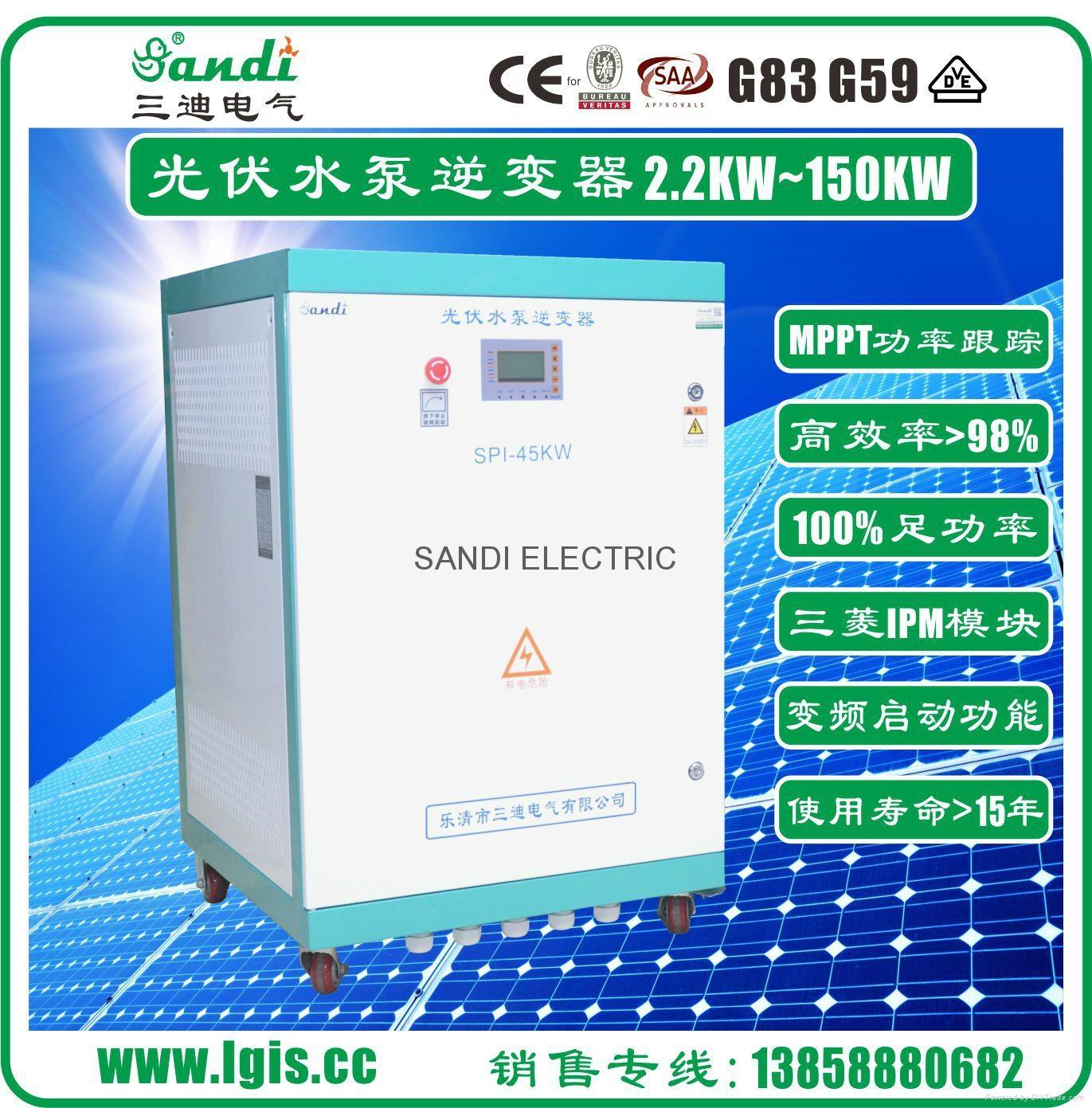 光伏扬水逆变器水泵系统专用逆变器