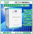 solar water pump inverter converter