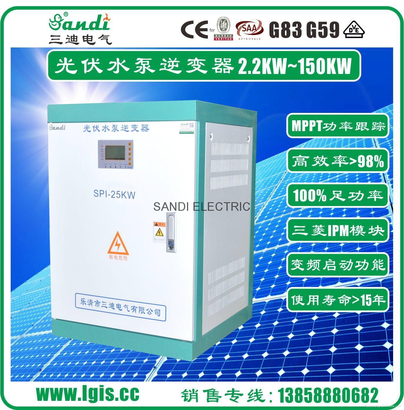 DC to AC Solar Water Pump Inverter with MPPT and Variable Frequency
