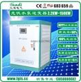 太陽能水泵逆變器 光伏揚水控制逆變器 太陽能農業灌溉系統