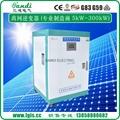 15KW 太陽能離網逆變器