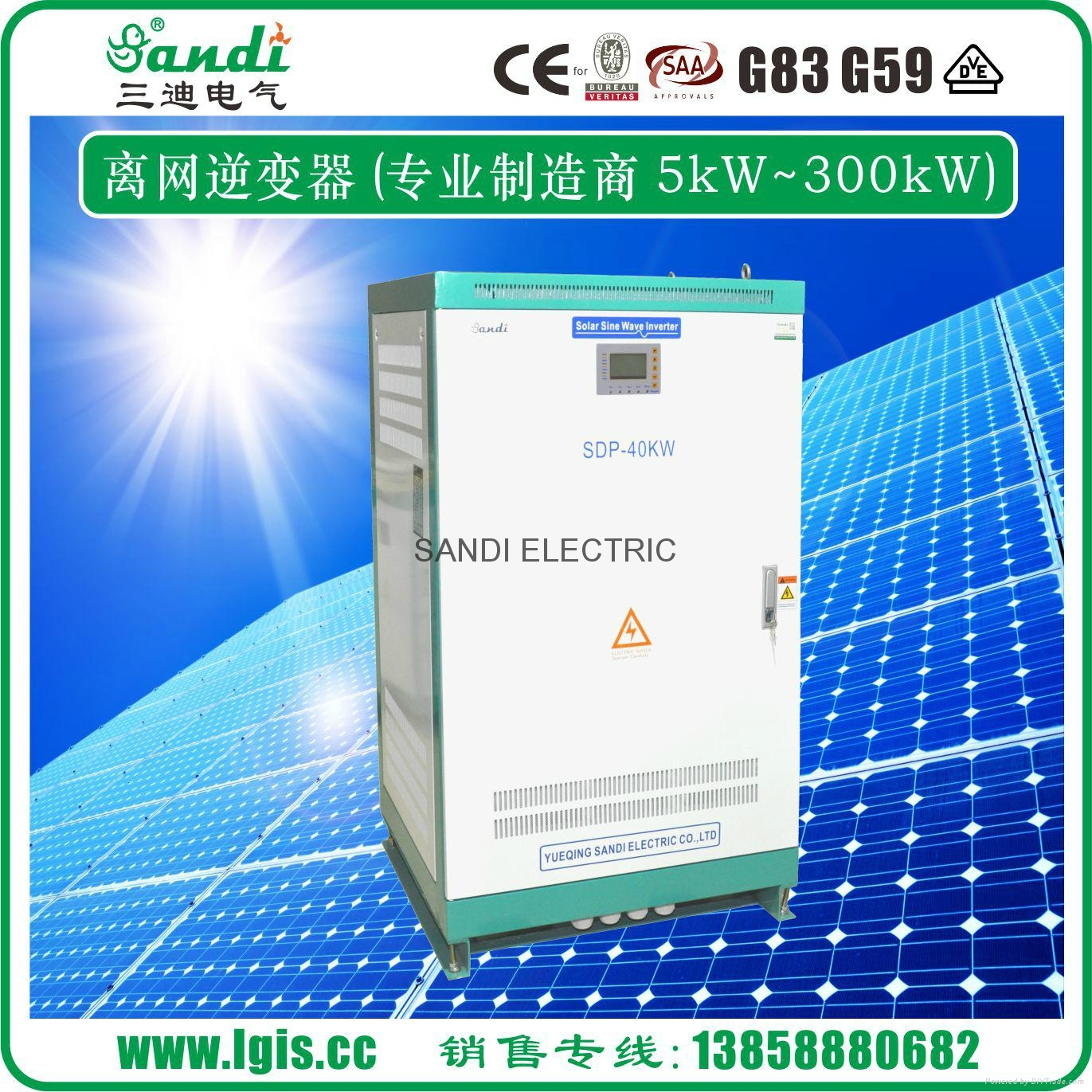 40kW off grid battery inverter for 3 phase hybrid load use