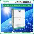 SDP-40KW太陽能逆變器 工頻離網逆變器 帶市電互補