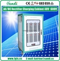 AC/DC rectifier charging cabinet 48V~600V
