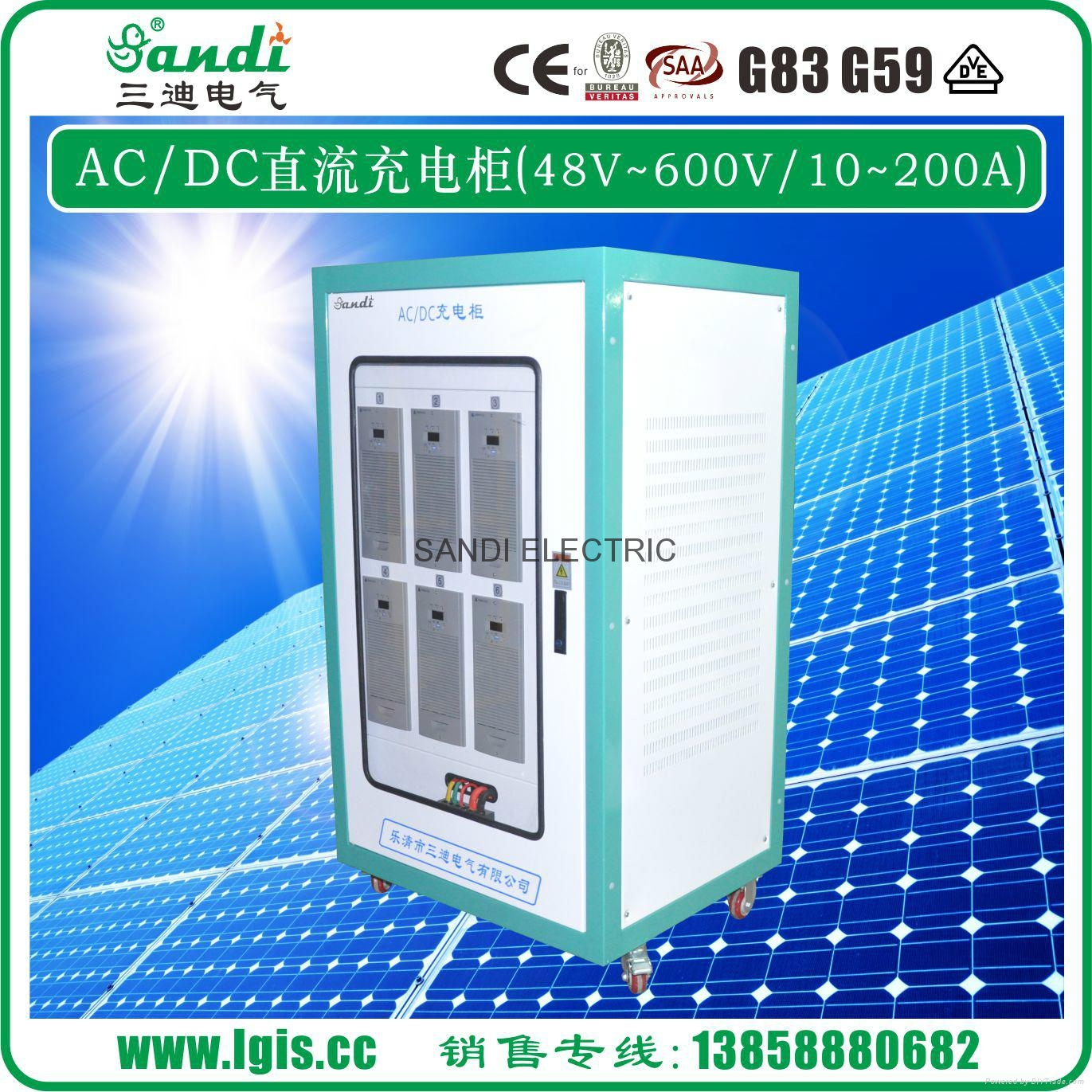 DC power battery charging Cabinet, AC to DC 240V/360V/480V