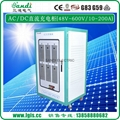 AC-dc rectifier charging Power system