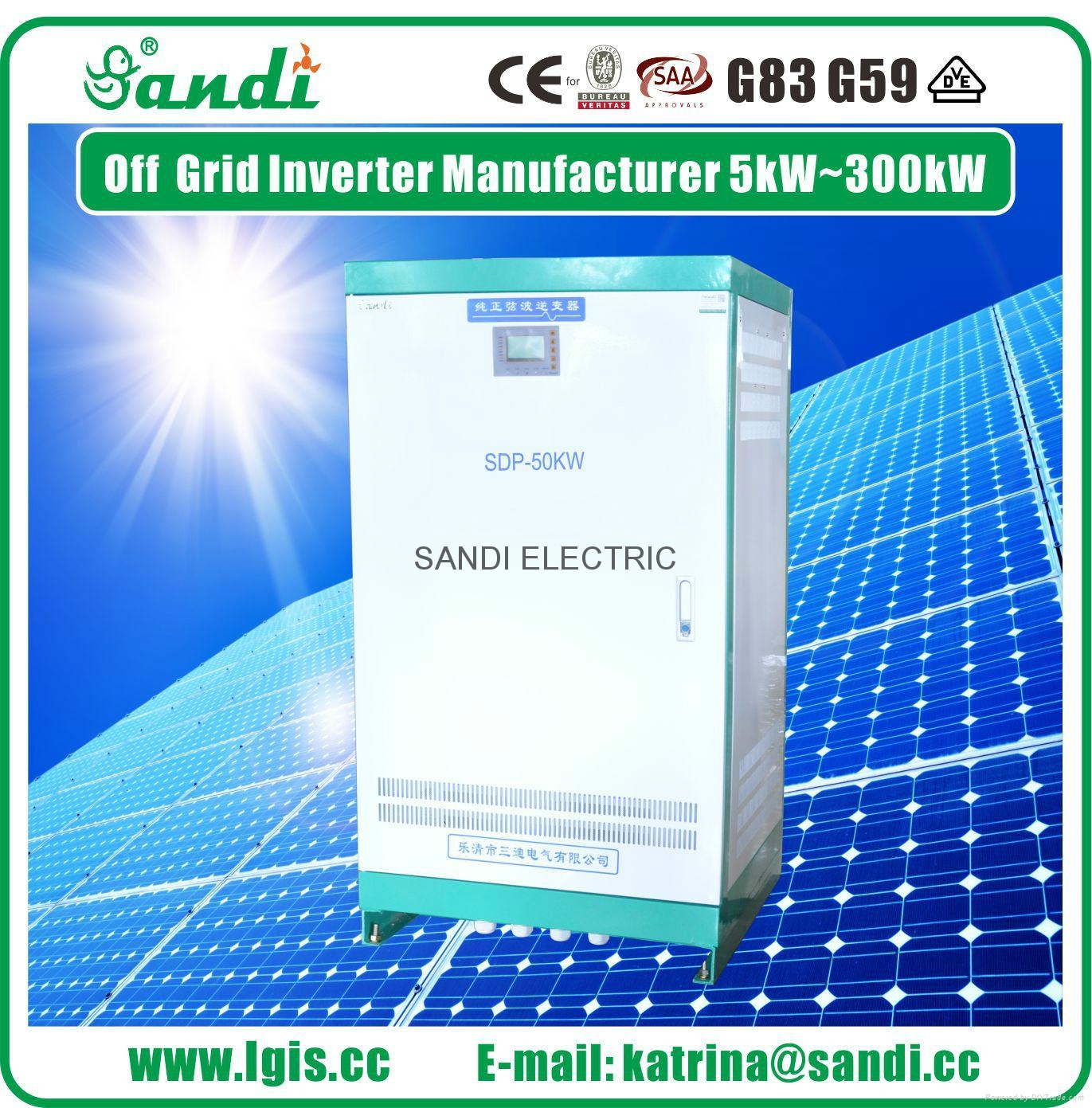 SDP-50KW Off Grid Solar Inverter