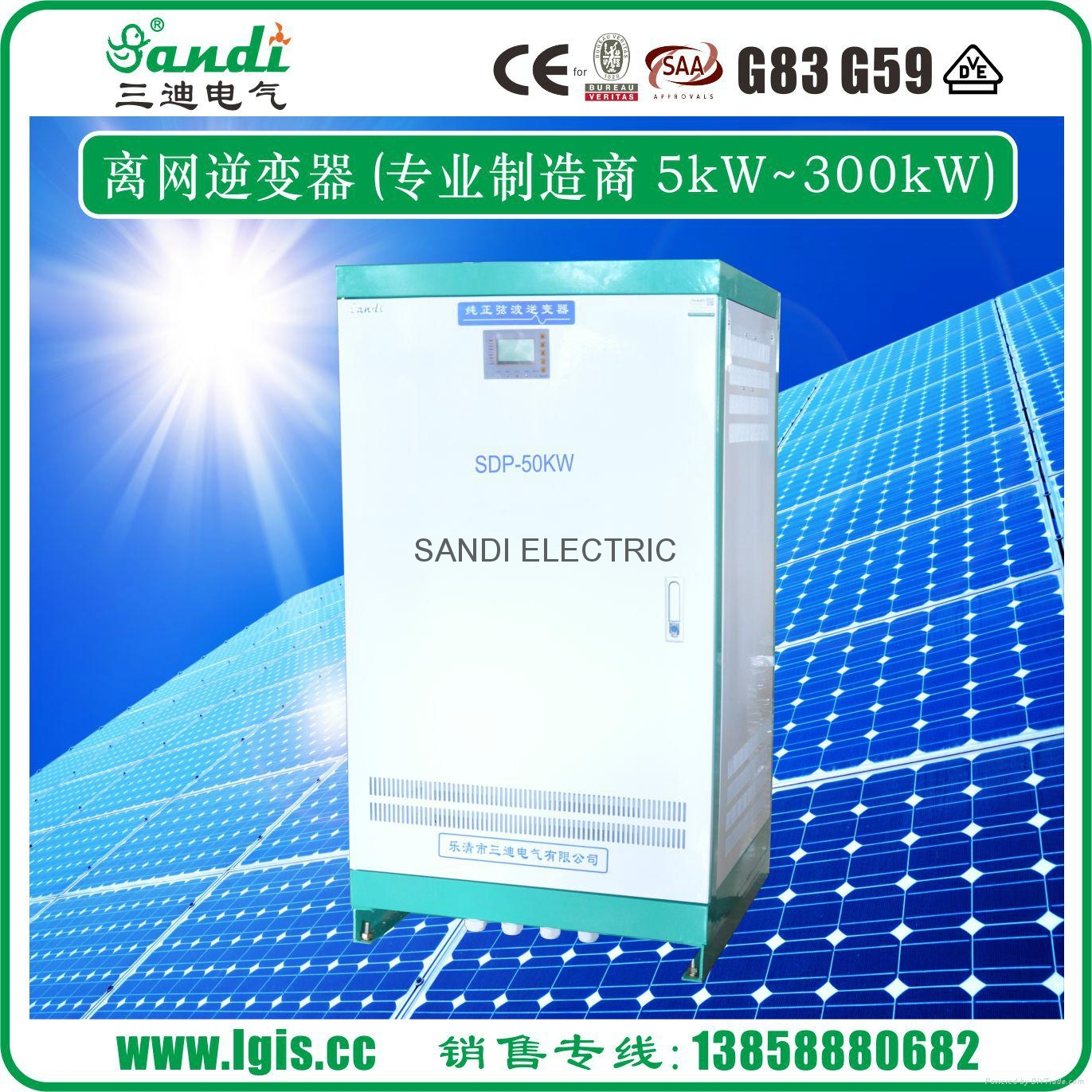 Low frequency Pure Sine Wave Off Grid solar Inverter With CE