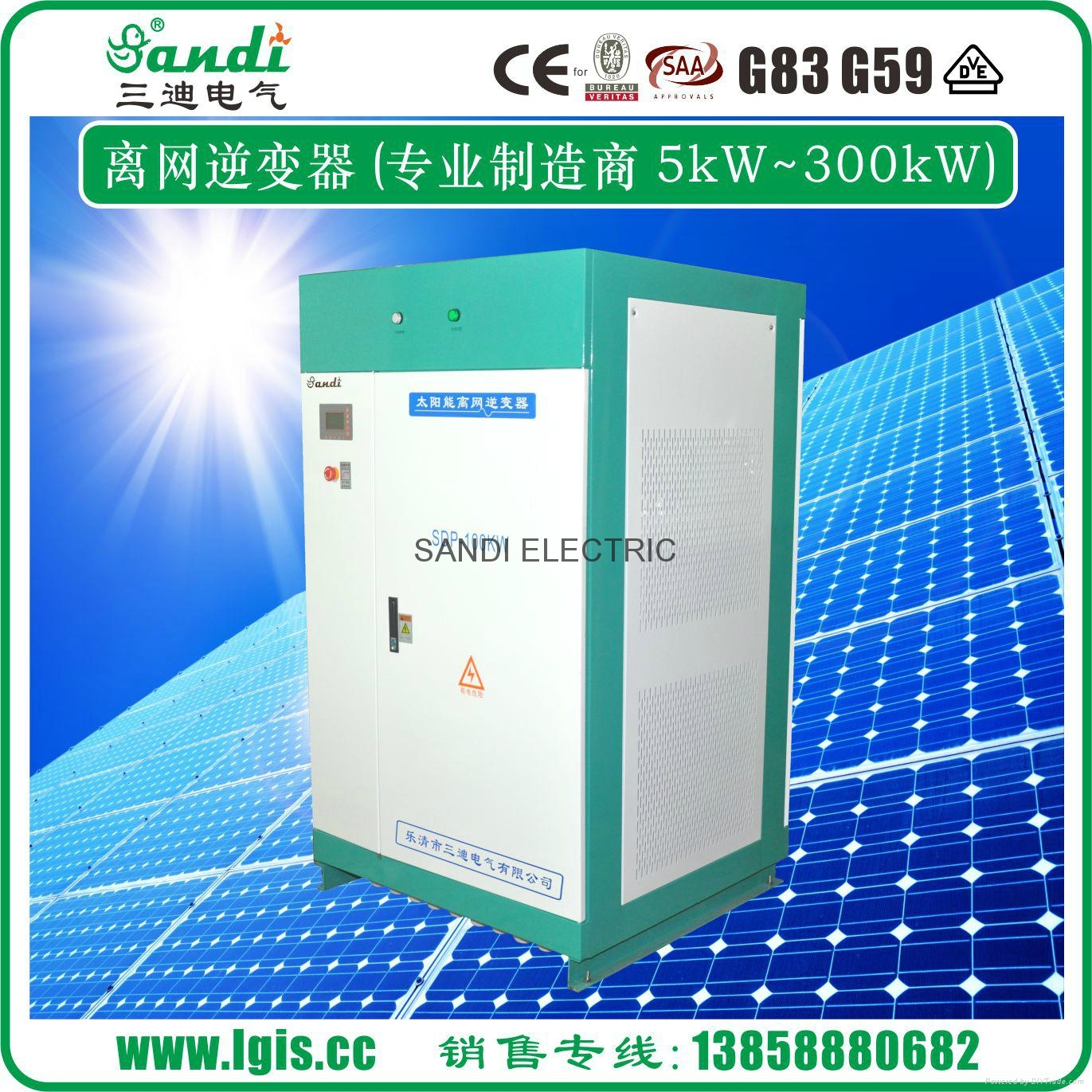 SANDI 100KW off grid inverter with high efficiency