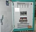 單相220V轉三相380VAC轉換器