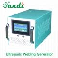 ultrasonic generator 20khz 2500W transducer for N95 face mask welding machine 2