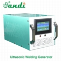 digital ultrasonic generator 20khz 2500W transducer for N95 face mask welding machine