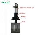 ultrasonic system transducer 20Khz 15Khz