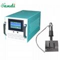 Ultrasonic welding generator transducer Horn for mask earloop welding machine 1