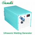 20khz/2000W ultrasonic mask welding machine ultrasonic generator +transducer +Horn 110*20mm