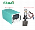 20K2000W Ultrasonic welder For Surgical face Masks machine with welding head