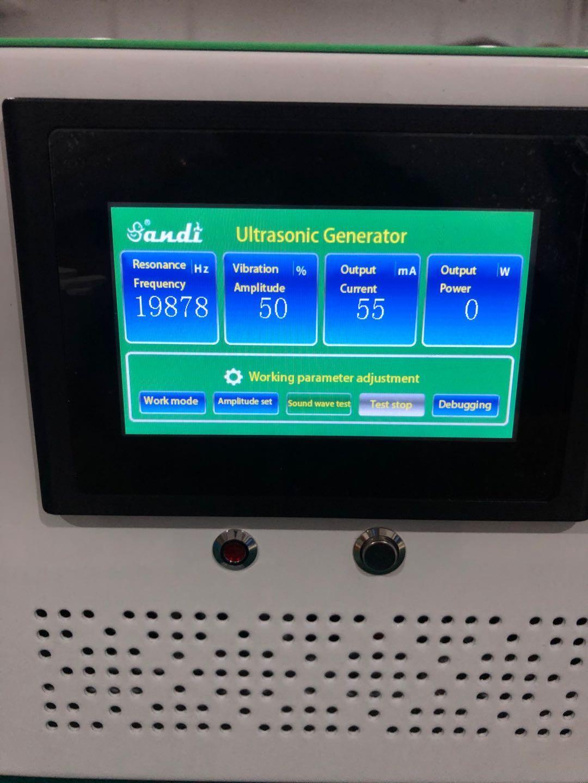 High power 2000W 20KHz Ultrasonic welding machine generator