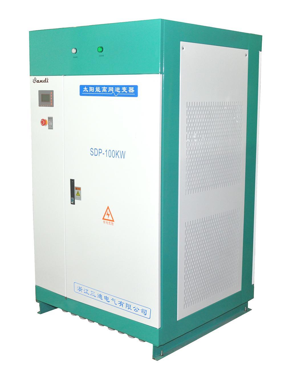 Wide voltage range (500V-850VDC) DC to AC Solar/Wind Off-grid Inverter 100KW