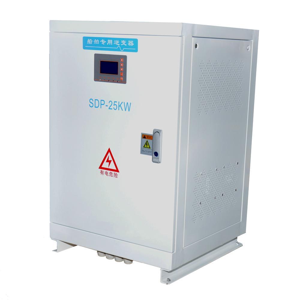 Off Grid Solar Inverter 25kw Single Phase To Three Phase Inverter