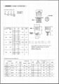 压铆式弹簧螺钉PF21 PF22