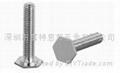 六角頭壓鉚螺釘NFH  NFHS 2