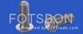 埋頭壓鉚螺釘|埋頭壓鉚螺釘廠家|埋頭壓鉚螺釘圖片資料 1