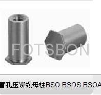 《優質壓鉚螺母柱》壓鉚螺母柱SO4|優秀壓鉚螺母柱供應商 2