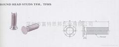 TFH-632-6薄頭壓鉚螺釘TFH TFHS