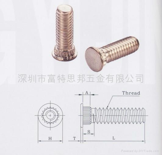 KFH-440-10擠壓螺釘KFH  1