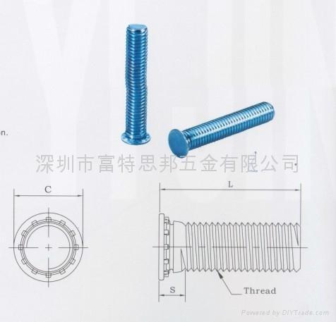 FH4-M5-30不鏽鐵壓鉚螺釘FH4  1