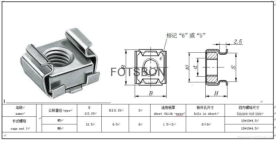不鏽鋼 卡式螺母 M5 與皇冠螺釘配合使用 5