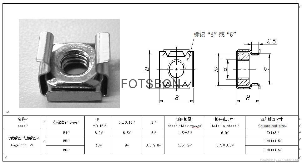 卡式螺母 M8碳鋼鍍鋅,與皇冠螺釘配合使用 5