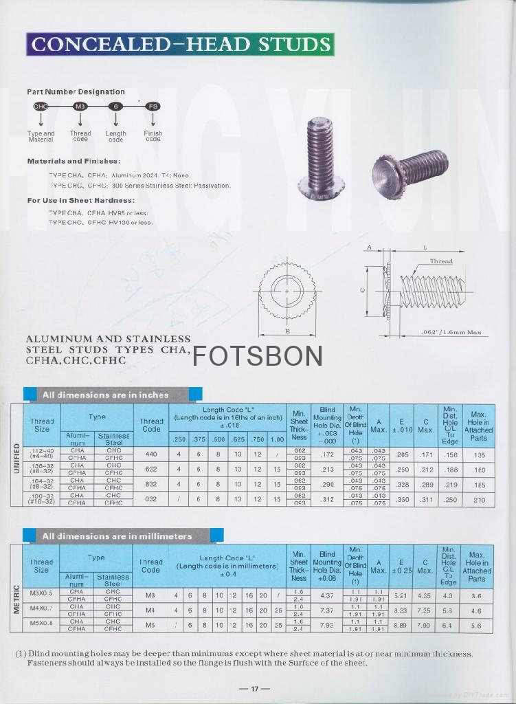 埋头压铆螺钉|埋头压铆螺钉厂家|埋头压铆螺钉图片资料 6