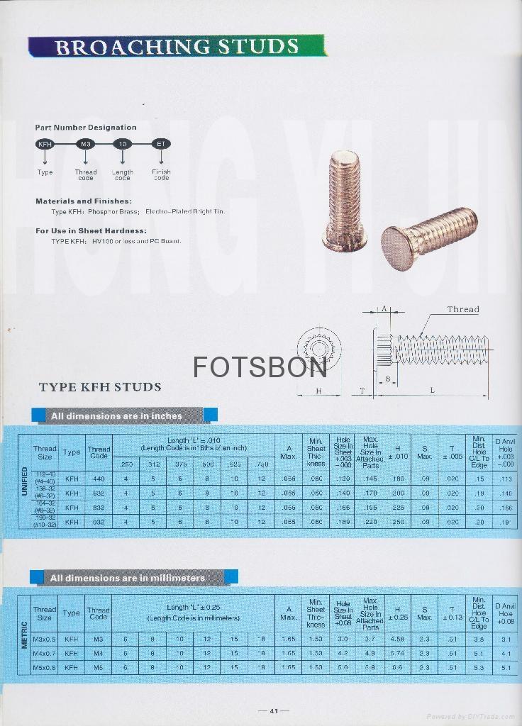 KFH擠壓螺釘 |擠壓螺釘廠家|PEM擠壓螺釘 6