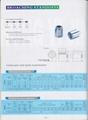 擠壓螺母柱KFE KFSE|擠壓螺母柱廠家|擠壓螺母柱價格