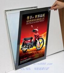 供應LED單面磁吸換畫式超薄燈箱 JP-L-05