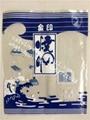 Yaki Nori Blue Grade 50sheet per bag with zipper plastic bag