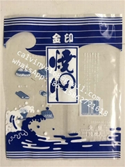 Yaki Nori Blue Grade 50sheet per bag with zipper plastic bag