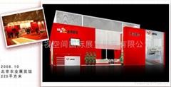 北京展廳設計製作