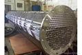EN 10216-2 P235GH Boiler Tubes