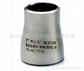 Stainless  Reducers