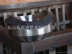 对焊支管台