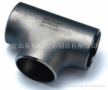 Stainless Steel Tee 1