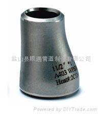 不鏽鋼偏心異徑管 1